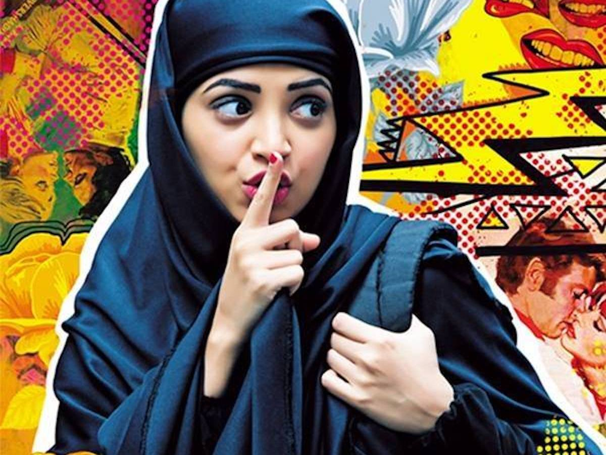 Lipstick Under My Burkha challenges India's patriarchal society as well as the film industry's bias against women. Photo: Lipstick Under My Burkha