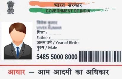 An Aadhaar card. Photo: Flickr