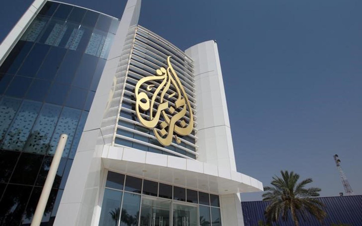 The Al Jazeera Media Network logo is seen on its headquarters in Doha, Qatar in this shot taken on June 8, 2017. Photo: Reuters.