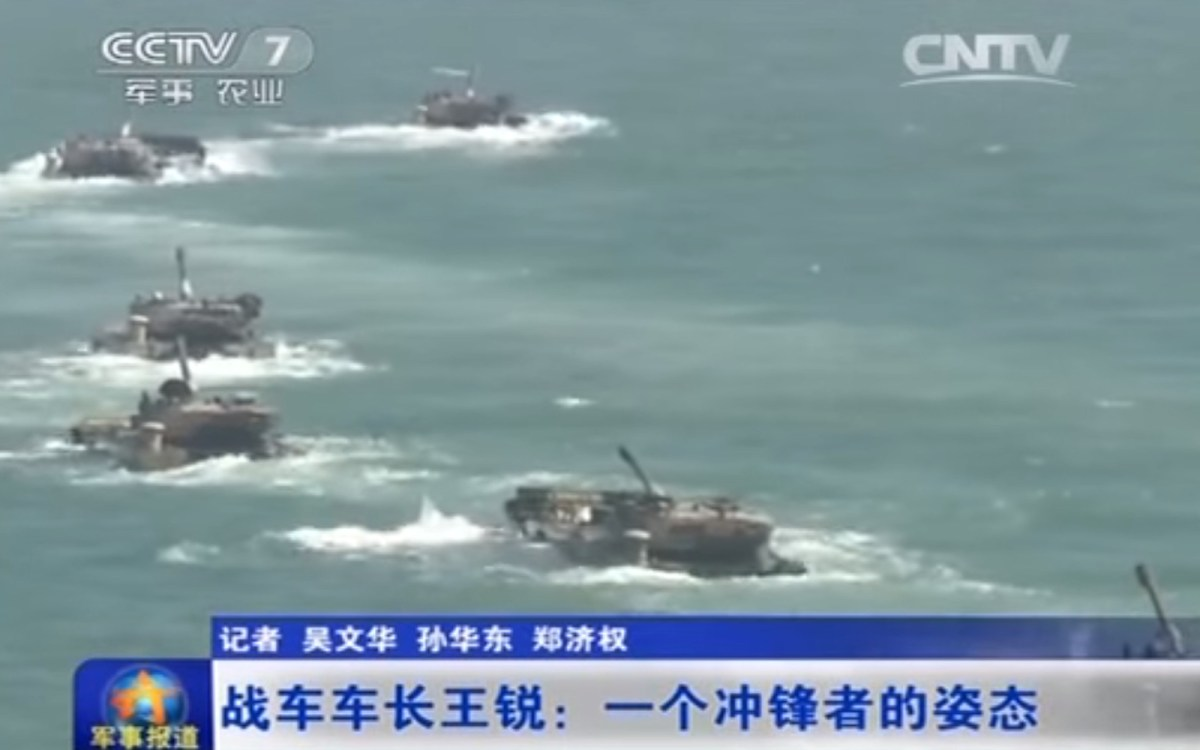 Source: screen grab of China Network Television footage