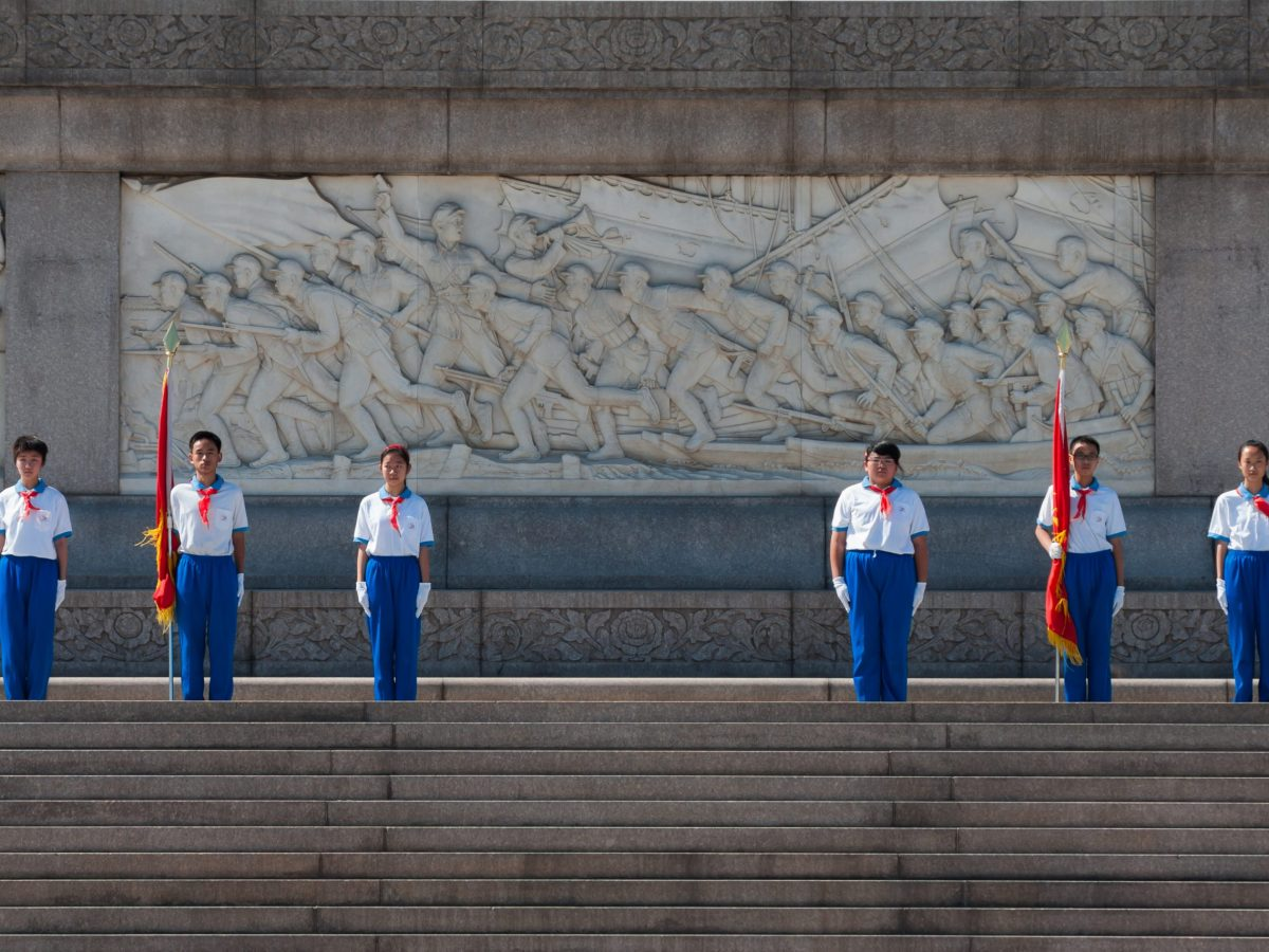 Young Pioneers stand honor guard at the Monument to the People's Heroes in Tiananmen Square, Beijing. Photo: Wikimedia Commons