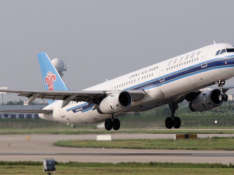 Qatar Airways' acquisition of a stake in China Southern Airlines follows a warming of relations between Beijing and Doha, which is being ostracized by its Gulf neighbors. Photo: Wikipedia