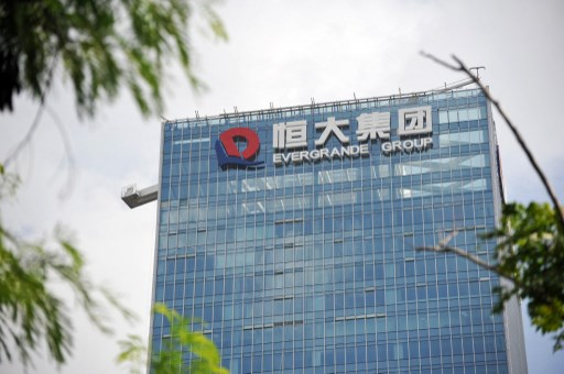 Evergrande Group's office building in Shenzhen. Photo: AFP