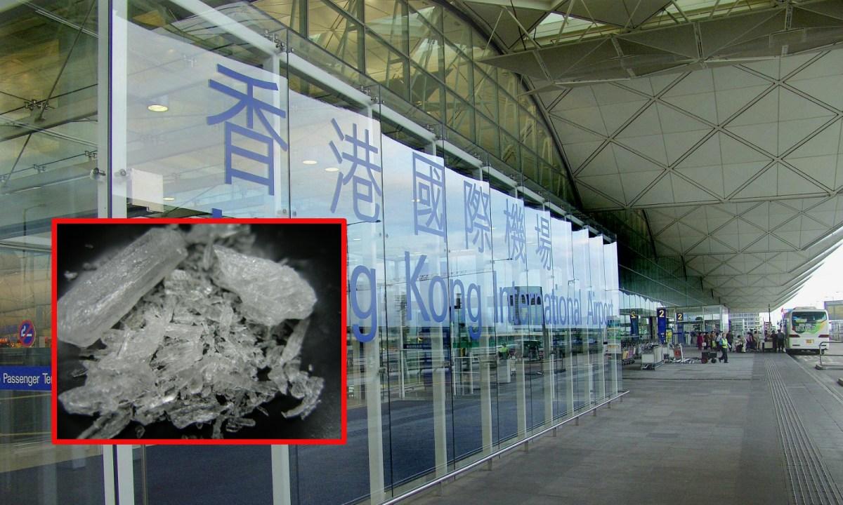 Hong Kong International Airport  Photo: Wikimedia Commons