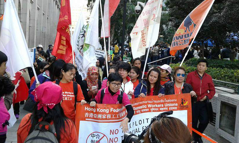 Hong Kong Federation of Asian Domestic Workers Unions rallies for rights of domestic workers in Hong Kong. Photo: FADWU