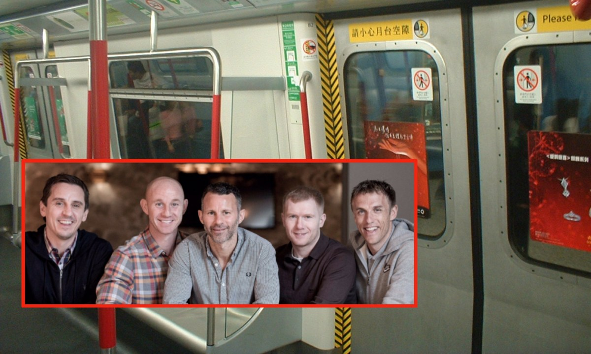 Gary Neville, Nicky Butt, Ryan Giggs, Paul Scholes and Phil Neville. Photos: Wikimedia Commons; Sam Jones@LinkedIn