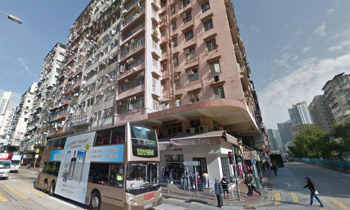 Cheung Sha Wan Road, Kowloon, Hong Kong. Photo: Google Maps