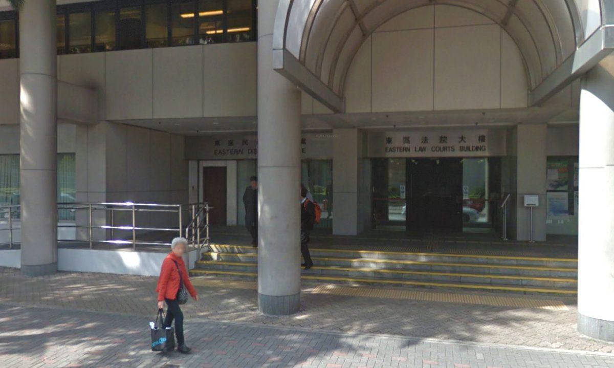 Eastern Magistrates' Court, Hong Kong. Photo: Google Maps