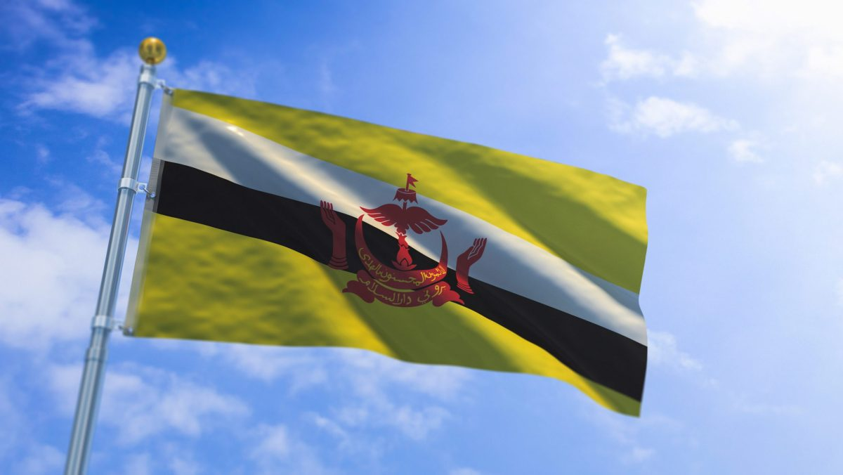 Brunei's Bank Islam will list on the Malaysian bourse. Photo: iStock