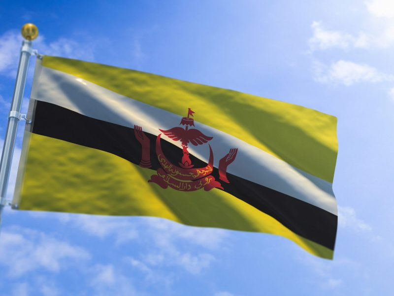 Brunei's Bank Islam will list on the Malaysian bourse. Photo: iStock