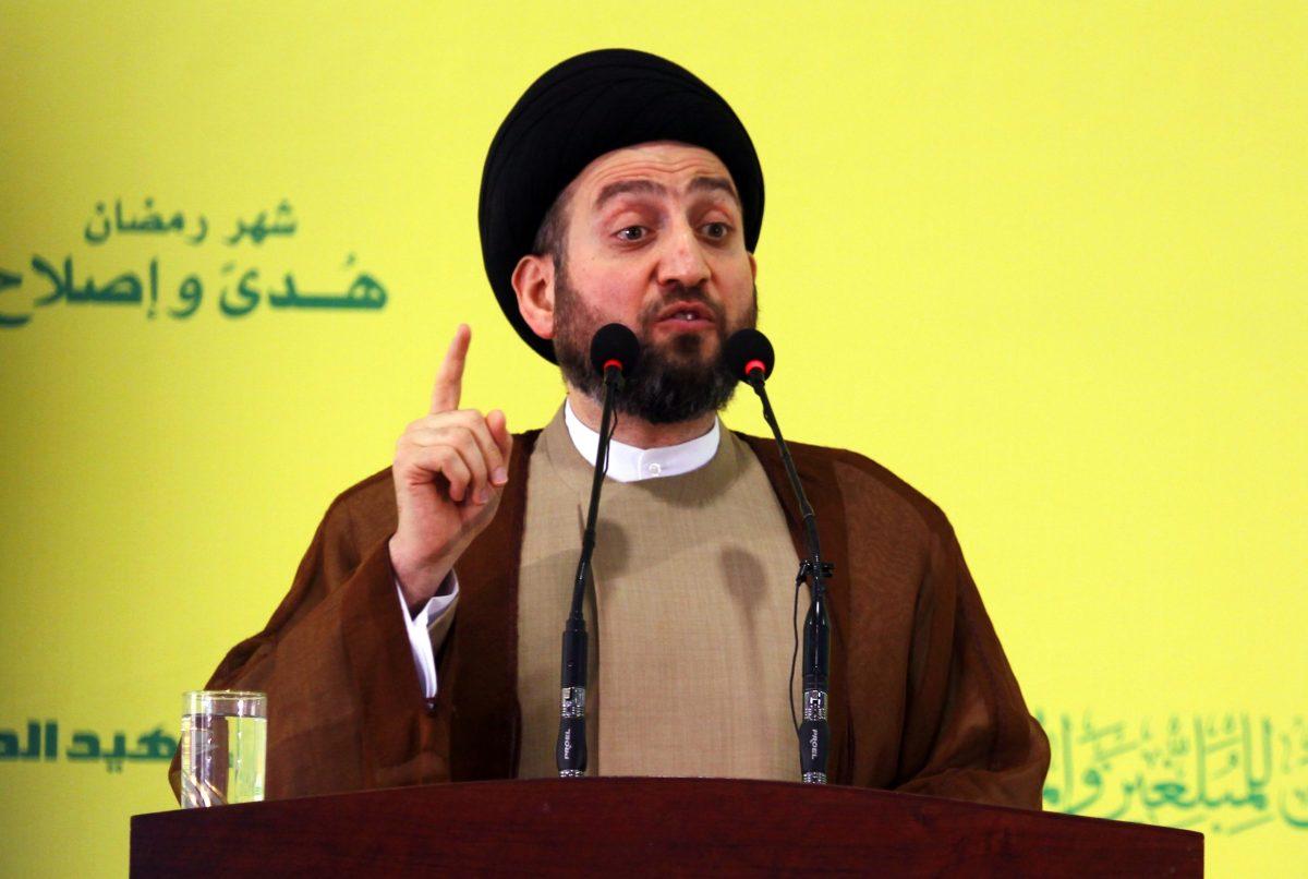 Ammar al-Hakim, pictured on June 2, 2016. Photo: AFP / Haidar Hamdani