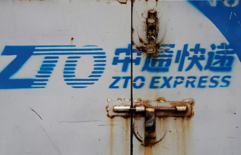 The logo of ZTO Express is seen in Beijing. Photo: Reuters / Jason Lee