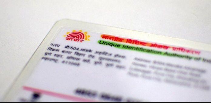 An Aadhaar government identification card. Photo: iStock