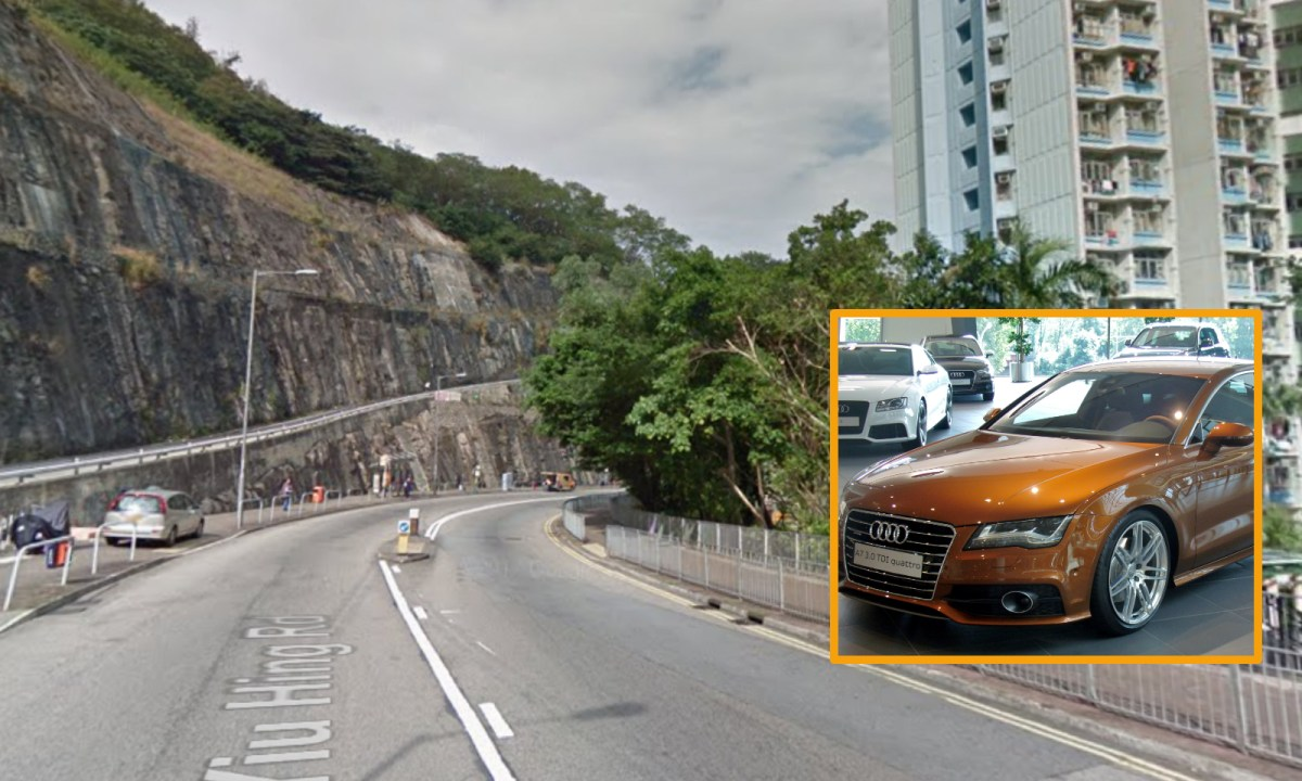 Yiu Hing Road, Sai Wan Ho, Hong Kong Island East Photo: Google Map, Wikimedia Commons