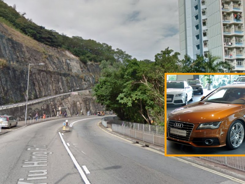 Yiu Hing Road, Sai Wan Ho, Hong Kong Island East Photo: Google Map, Wikimedia Commons