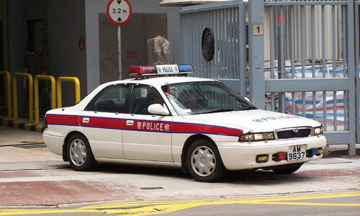 Hong Kong Police Force Photo: Wikimedia Commons