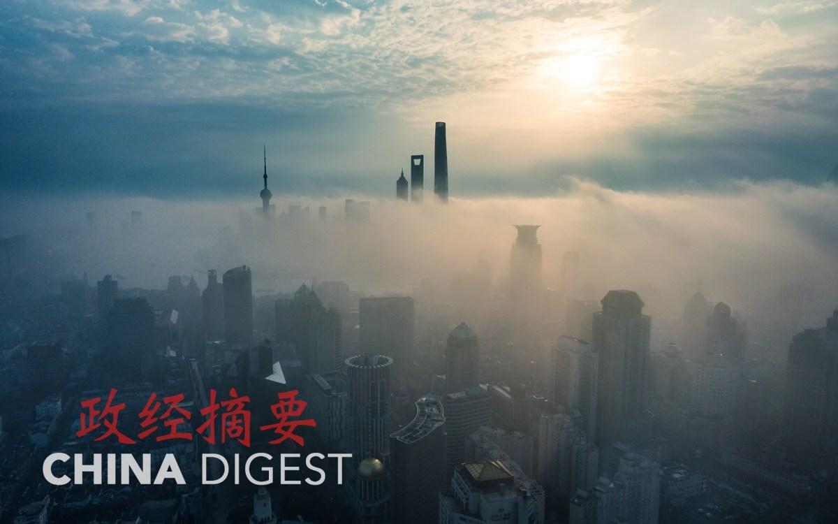 Photo: Asia Times