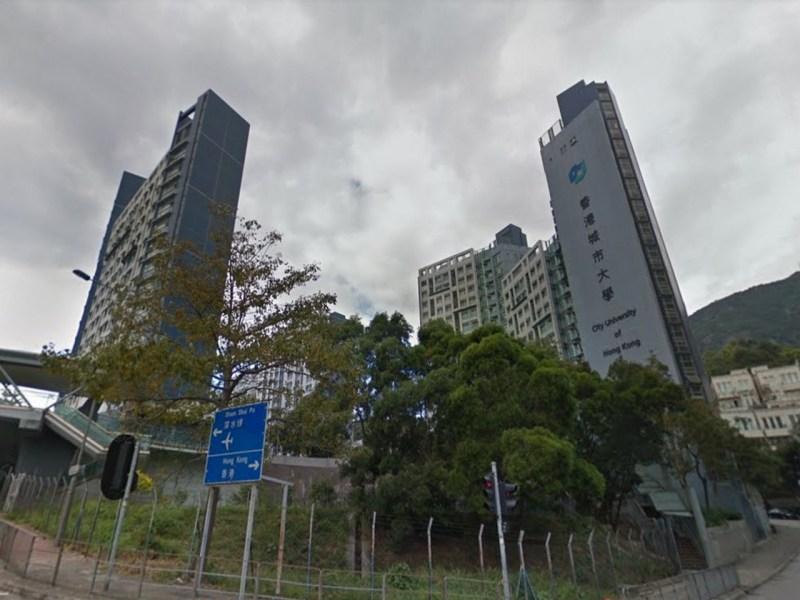 City University of Hong Kong. Photo: Google Maps