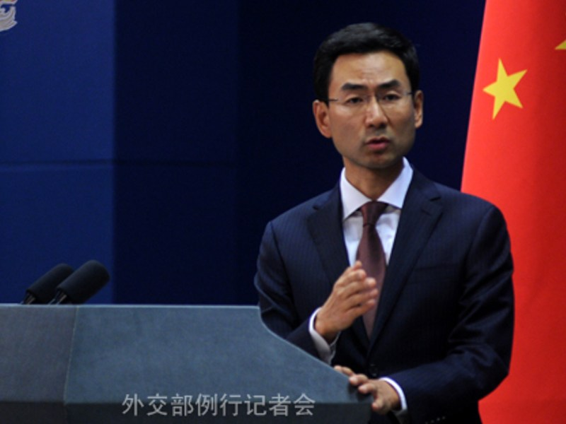 Chinese Foreign Ministry spokesman Geng Shuang speakis durign a press briefing. Photo: Foreign Ministry of China