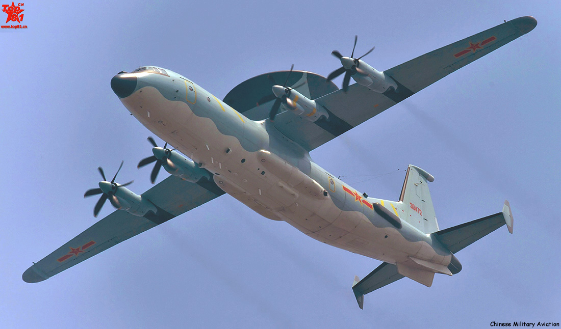 China has added a new KJ-600 surveilance aircraft to its fleet, which includes the KJ-500 pictured above.