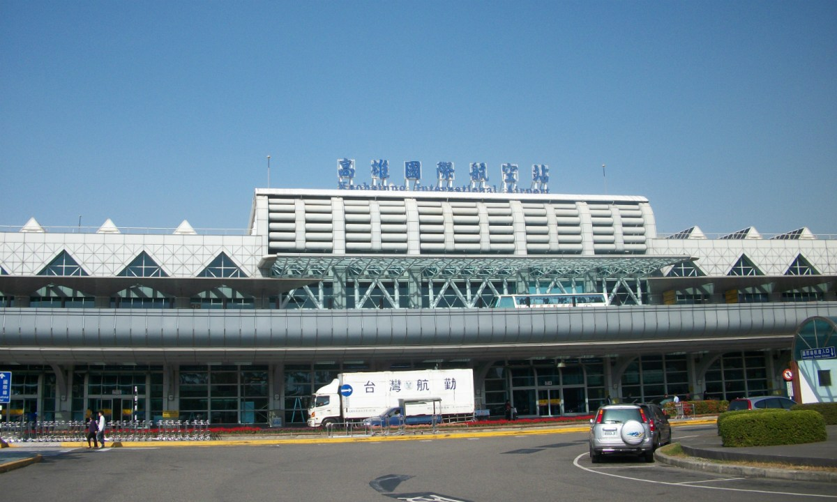 Kaohsiung International Airport, Taiwan. Photo: Wikimedia Commons