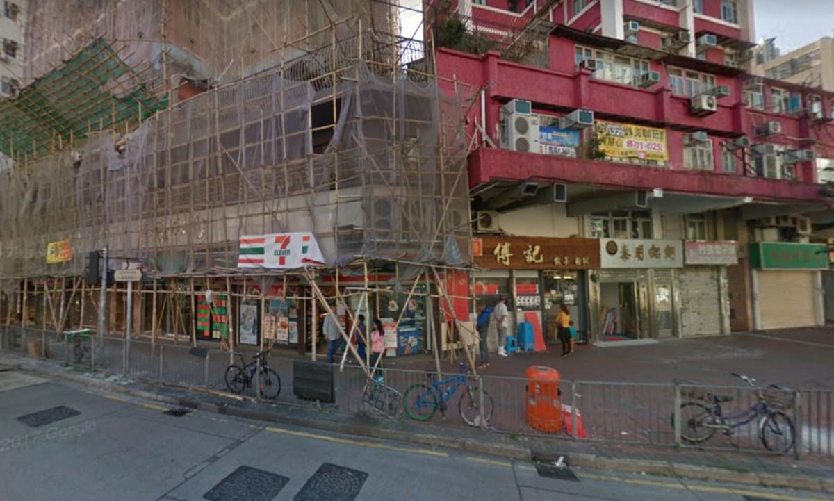 175-185 Lai Chi Kok Road, Mong Kok, Kowloon Photo: Google Map