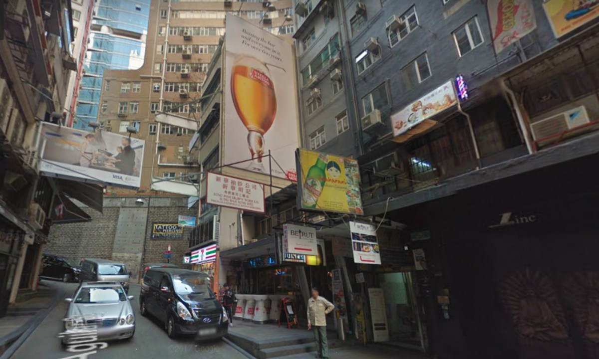 Lan Kwai Fong, Central, Hong Kong Island Photo: Google Map, Wikimedia Commons