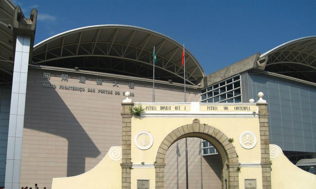 Portas do Cerco, Macau. Photo: Wikimedia Commons