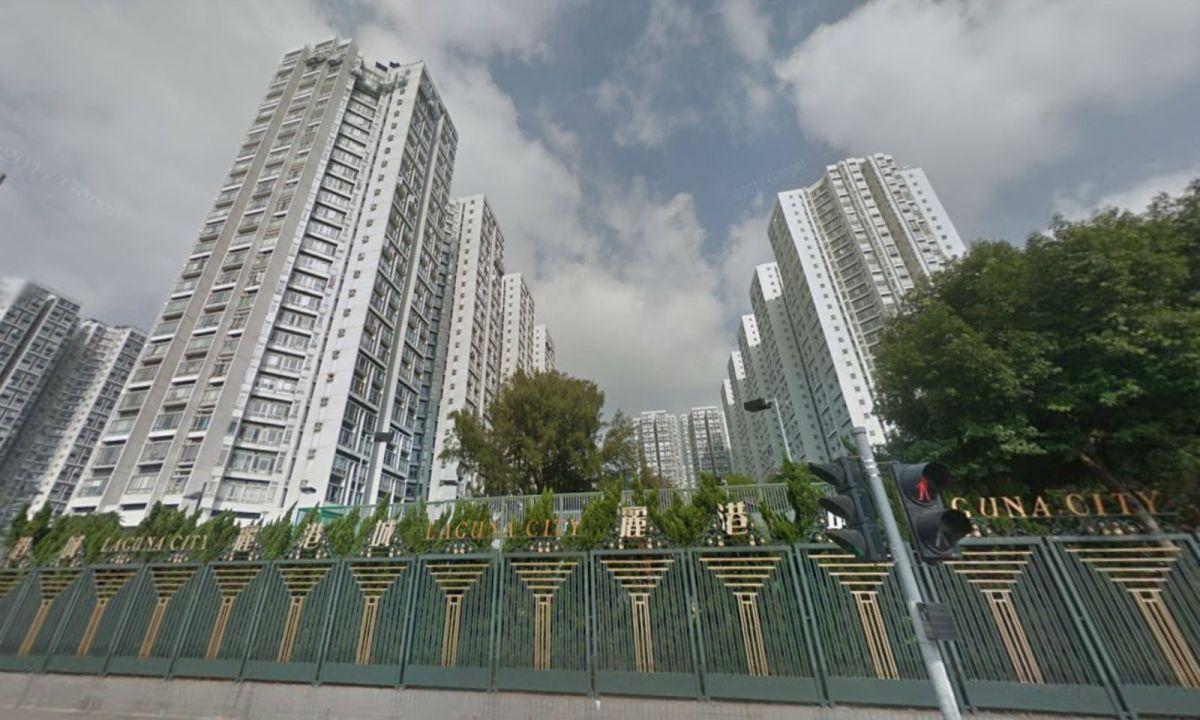 Laguna City in Lam Tin, Kowloon. Photo: Google Maps.
