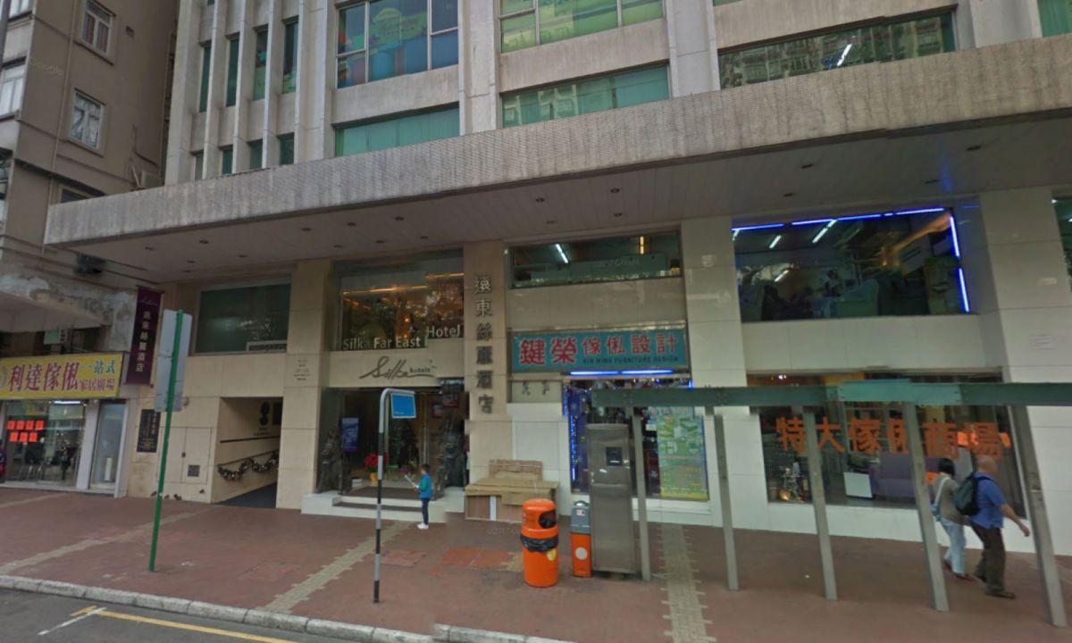 Silka Far East Hotel, Tsuen Wan, New Territories. Photo: Google Maps