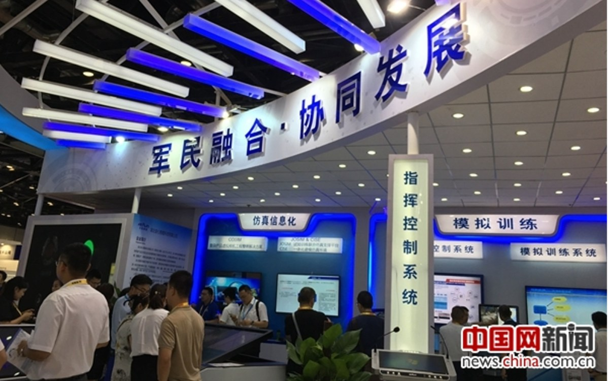 Attendees walk the floor at China's Civil-Military Integration Expo in Beijing last week. Photo: China Internet Information Center.