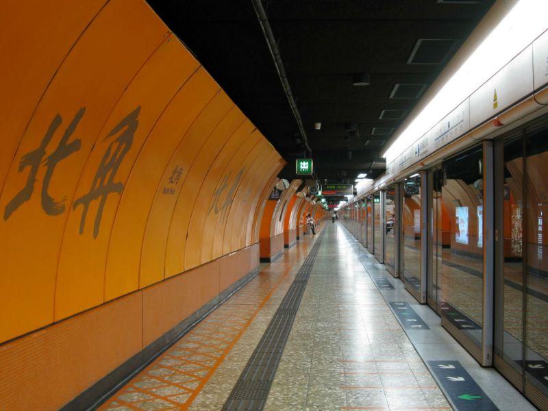 North Point MTR station, Hong Kong Island. Photo: Wikipedia