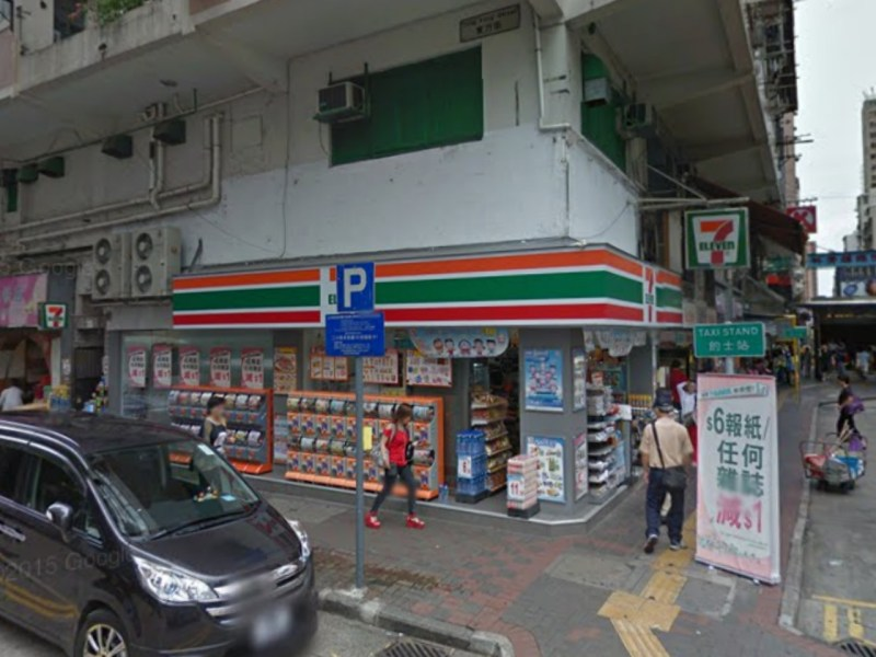 Pitt Street, Yau Ma Tei, Kowloon Photo: Google Map