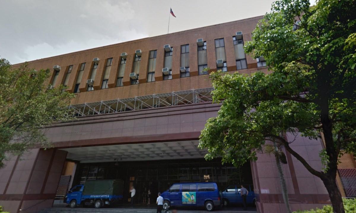Taipei District Court in Taiwan. Photo: Google Maps.