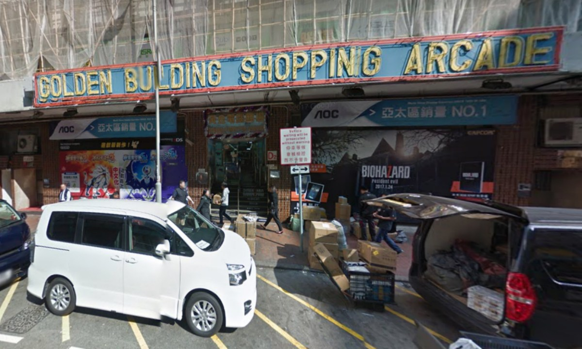 Golden Computer Arcade, Fuk Wing Street, Sham Shui Po in Kowloon. Photo: Google Maps