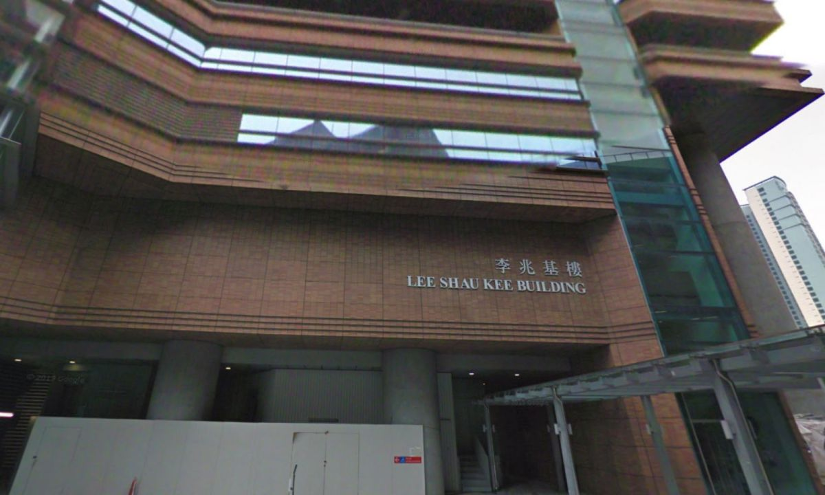 Hong Kong Polytechnic University, Kowloon. Photo: Google Maps