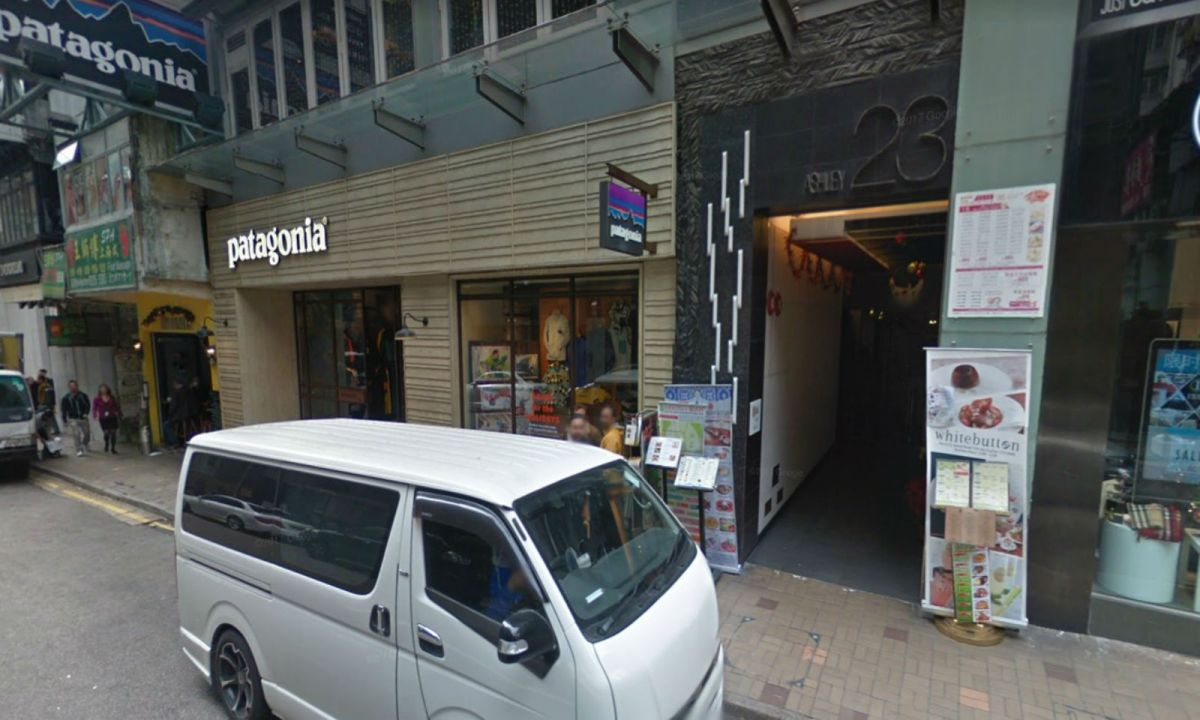 23 Ashley Road in Tsim Sha Tsui, Kowloon. Photo: Google Maps.