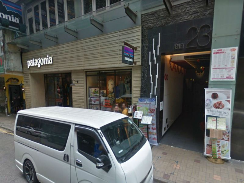 23 Ashley Road in Tsim Sha Tsui, Kowloon. Photo: Google Maps.