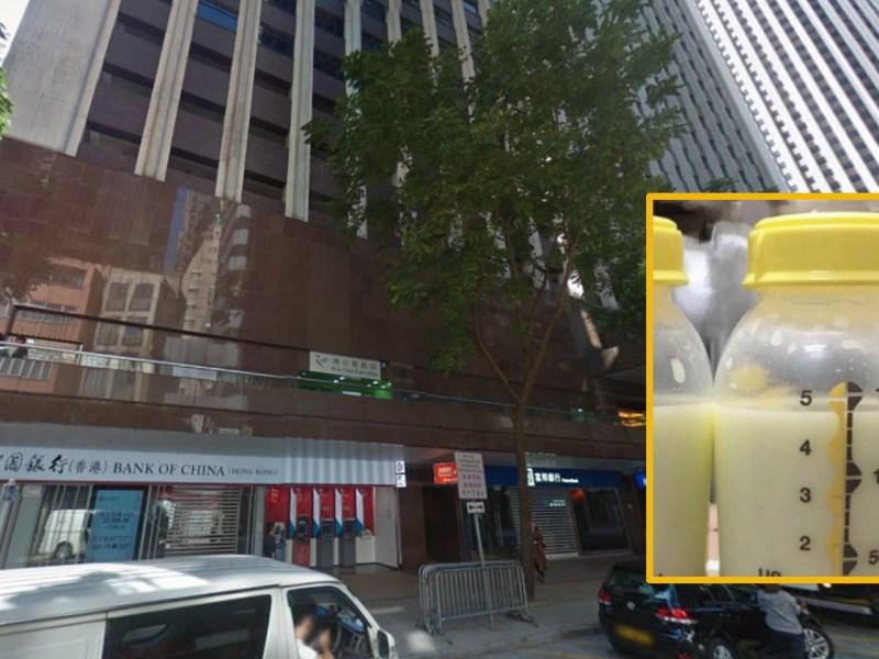 Wu Chun House in Wan Chai. Photos: Google Maps, Hong Kong Breastfeeding Mothers' Association