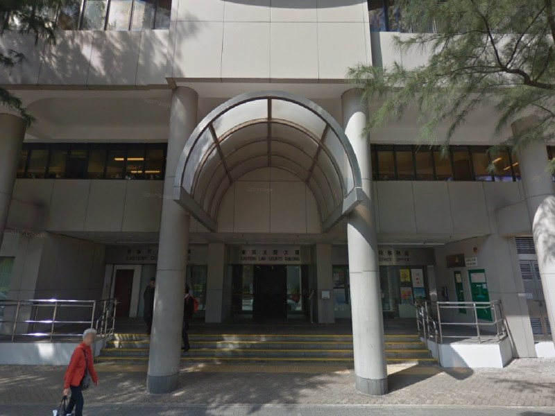 Eastern Magistrates' Courts in Hong Kong. Photo: Google Maps