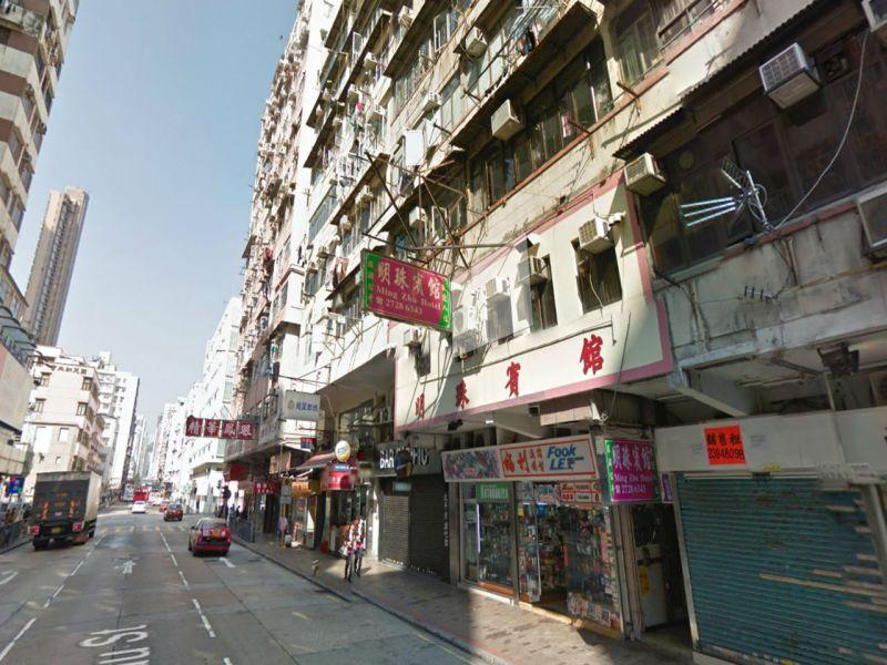 Un Chau Street, Sham Shui Po, Kowloon Photo: Google Map