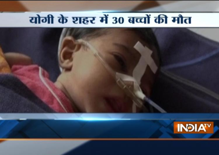 Dozens of children died last week at a hospital in Gorakhpur. Screengrab: Indiatvnews.com