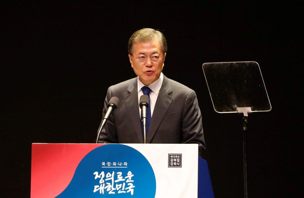 South Korean President Moon Jae-in. Photo: Reuters/Kim Hong-Ji