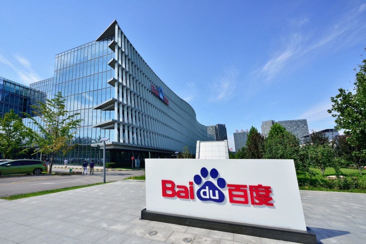 Chinese search engine company Baidu's headquarters in Beijing. Photo: iStock