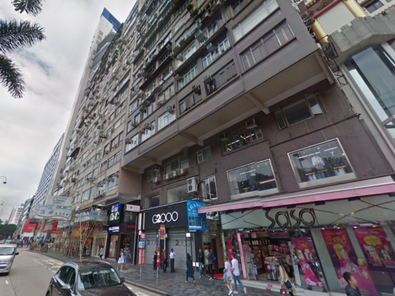Tsim Sha Tsui in Kowloon. Photo: Google Maps