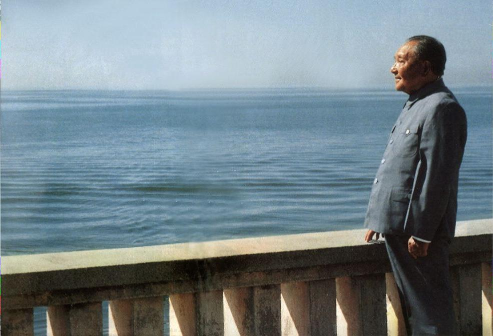 China's former paramount leader Deng Xiaoping, the architect of China's reform and open-door policies, at an unidentified seaside location in an undated photo. Photo: AFP