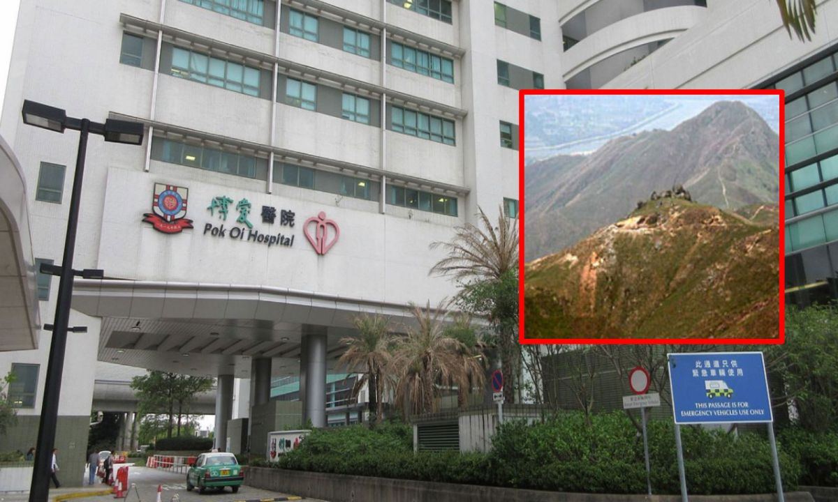 A woman who collapsed at Kai Kung Leng (inset) in the New Territories was later pronounced dead at Pok Oi Hospital. The temperature hit 34C on Sunday. Photo: Wikimedia Commons, afcd.gov.hk