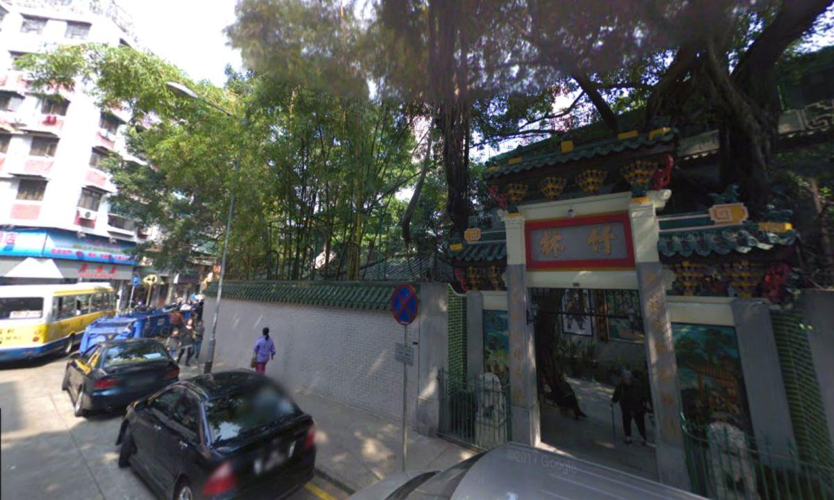 Chok Lam Temple on Estrada de Coelho do Amaral in Macau. Photo: Google Maps