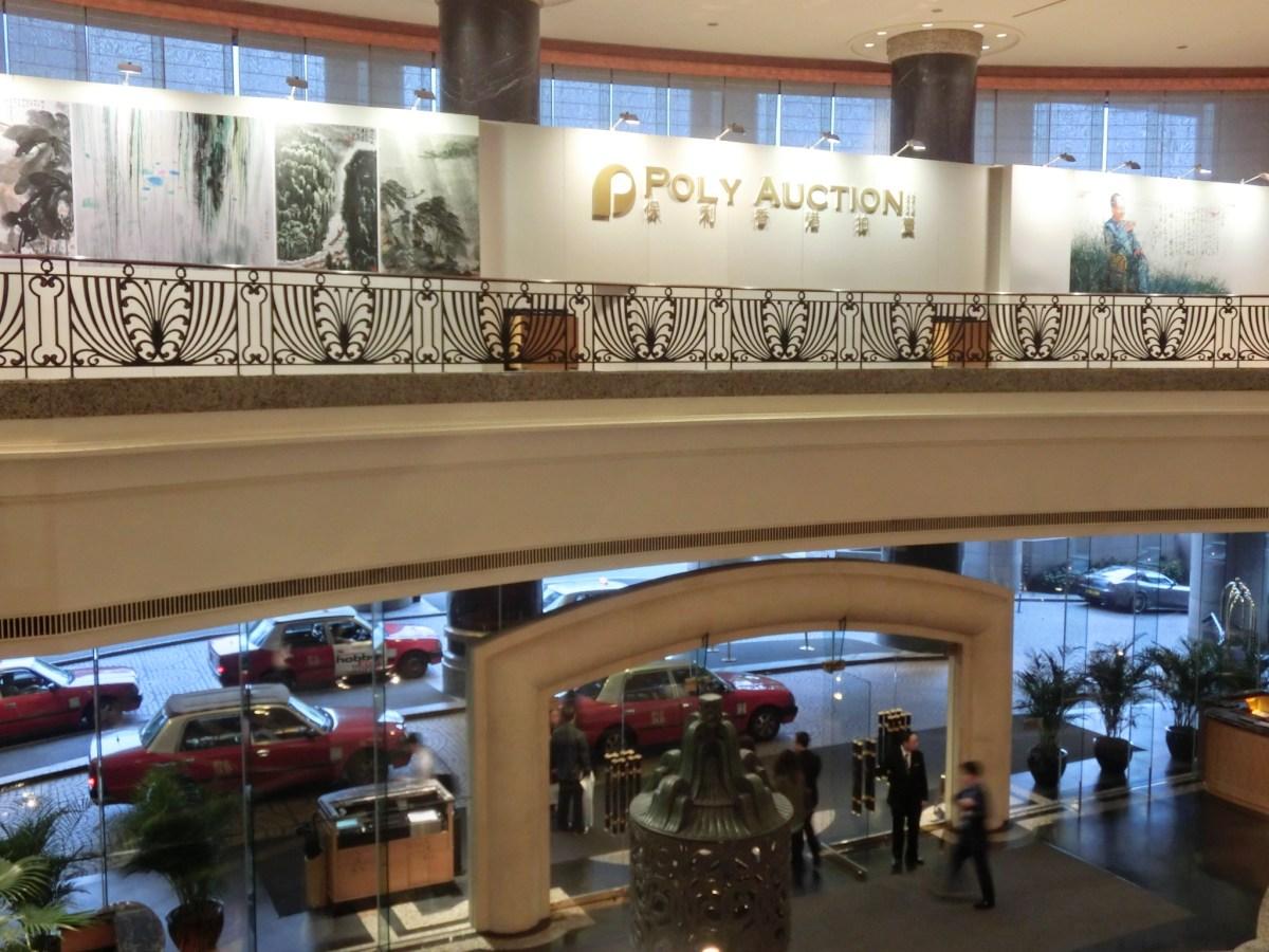 HK_Wan_Chai_君悅酒店_Grand_Hyatt_Hotel_保利集團_Poly_Auction_Exhibition_sign_Lobby_hall_interior_Apr-2013
