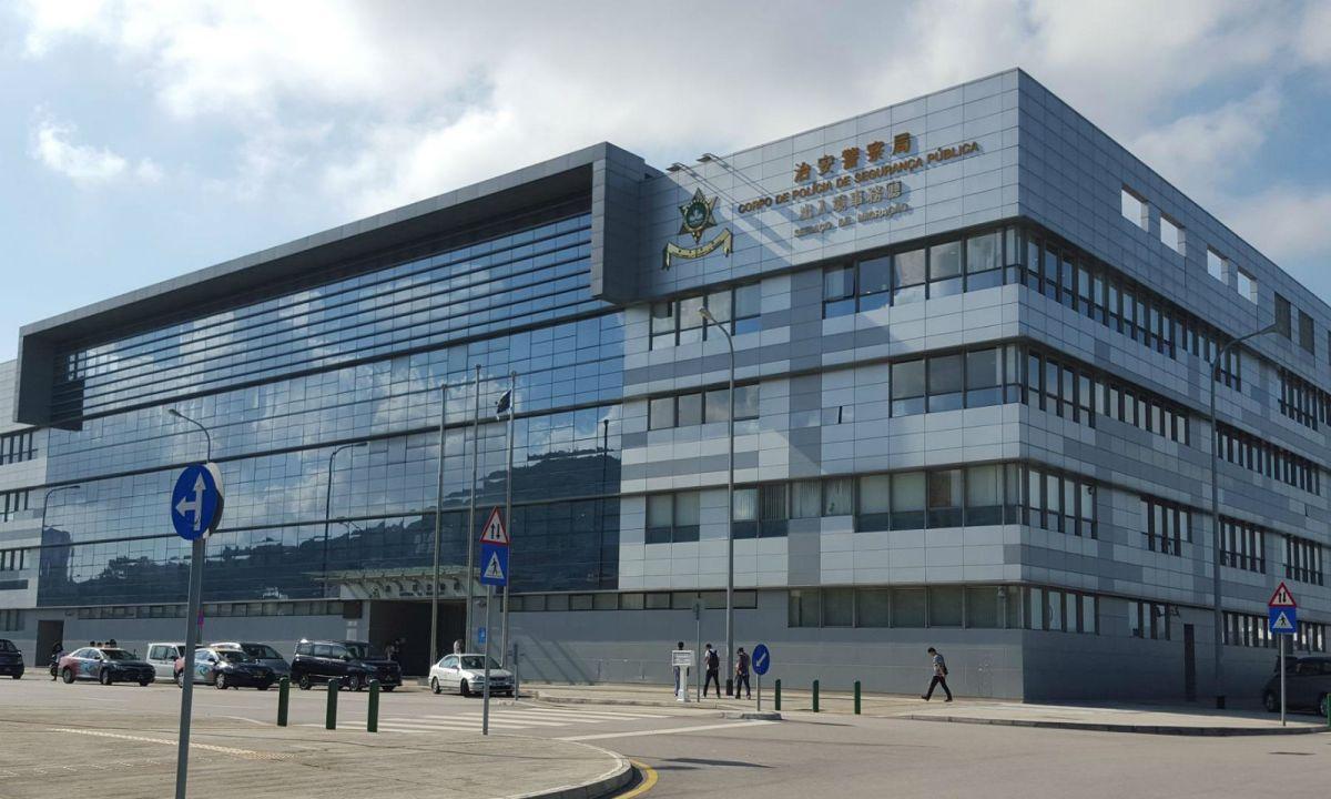 The Immigration Department in Taipa, Macau. Photo: Wikipedia